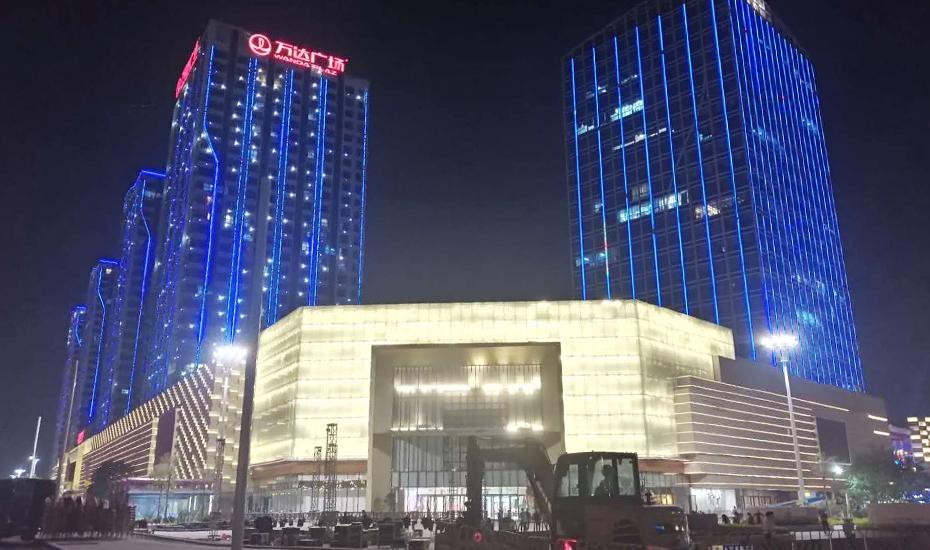 广州萝岗万达广场