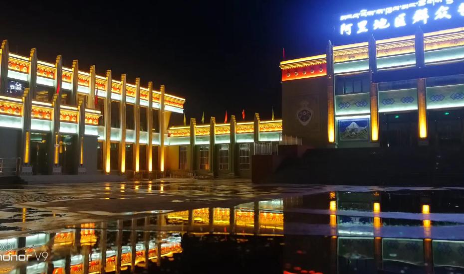 西藏--风貌三期